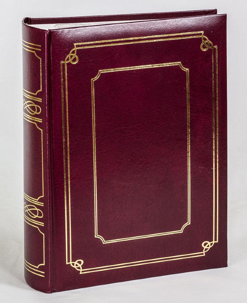 картинка книжная обложка чемодане картинки