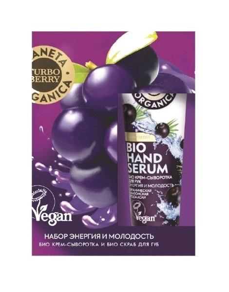 Купить подарочный набор Planeta Organica Turbo Berry Энергия и молодость, цены в Москве на goods.ru