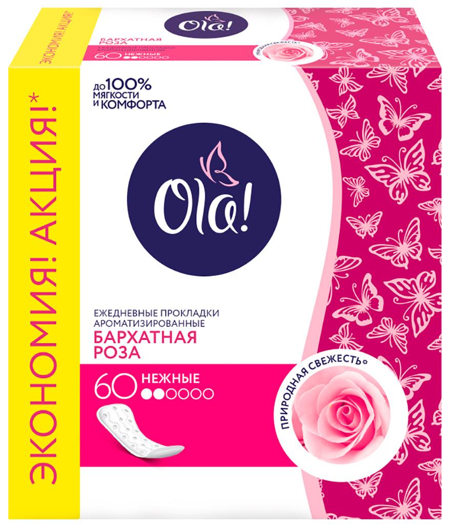 Купить прокладки Ola! Daily Deo Бархатная роза 60 шт, цены в Москве на goods.ru