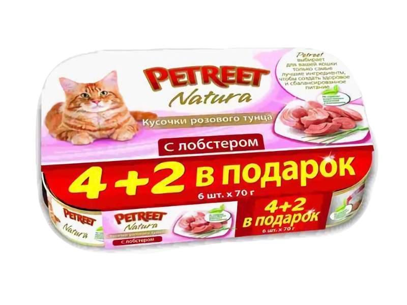Купить консервы для кошек Petreet Natura, тунец, лобстер, кусочки, 6шт, 70г, цены в Москве на sbermegamarket.ru | Артикул: 100024447478