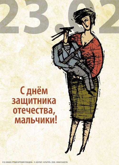 Старинные открытки на 23 февраля