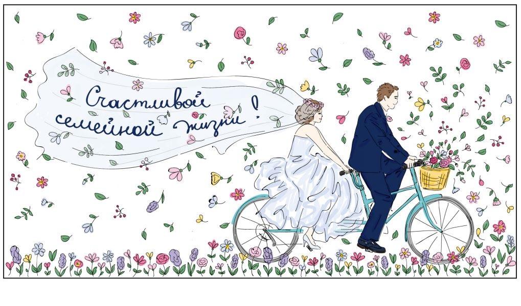 Открытки с годовщиной свадьбы распечатать