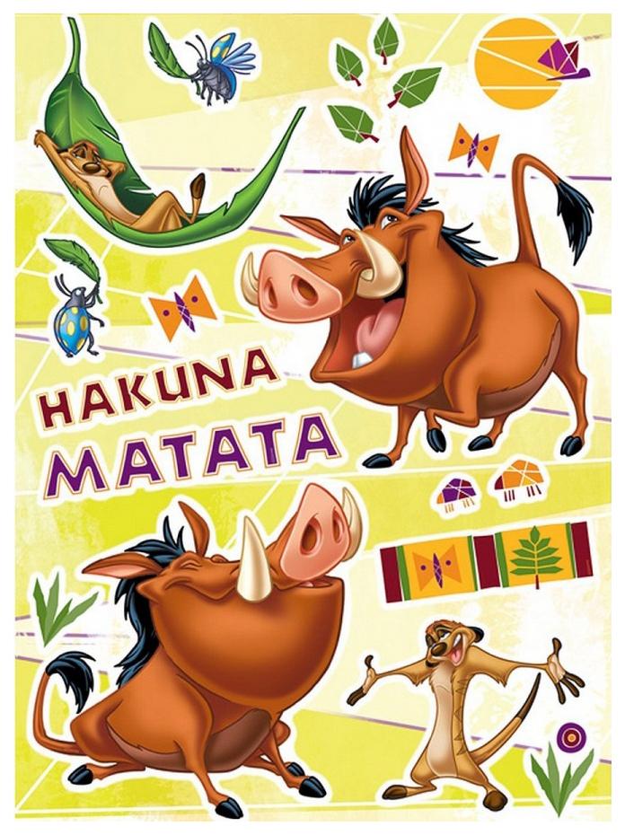 Картинки, открытка с днем рождения пумбе