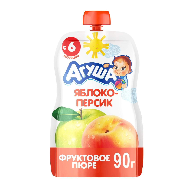 Обои Вода, бутылка, гантели, яблоки. Спорт foto 14