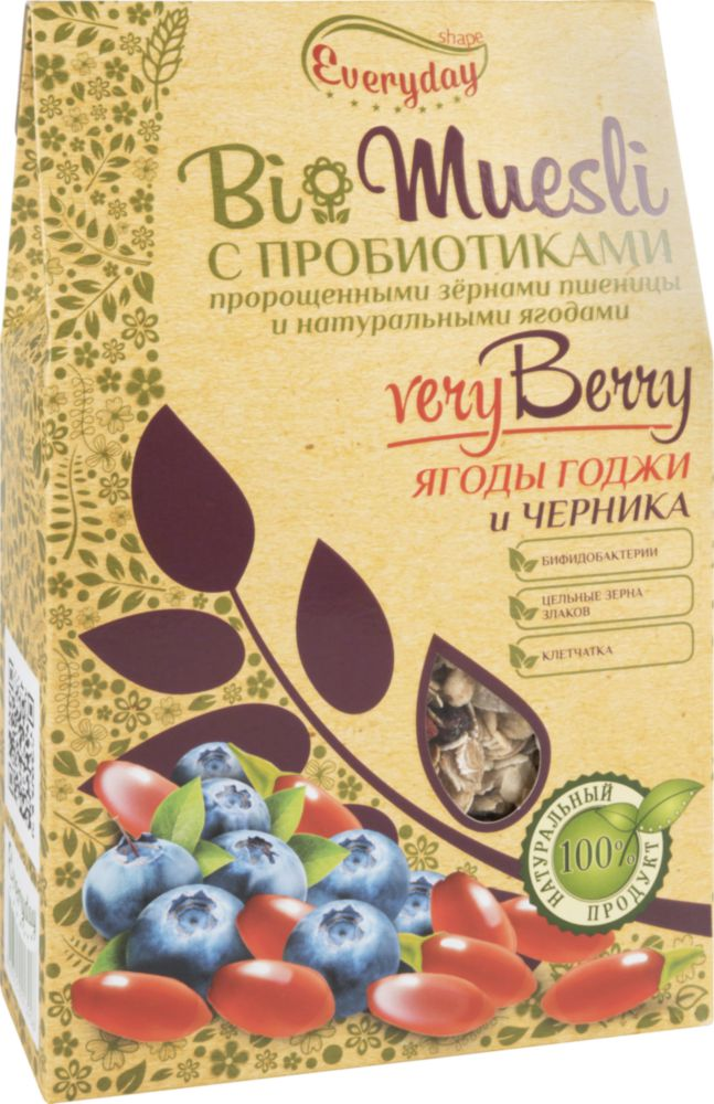 ягоды годжи цена жпс
