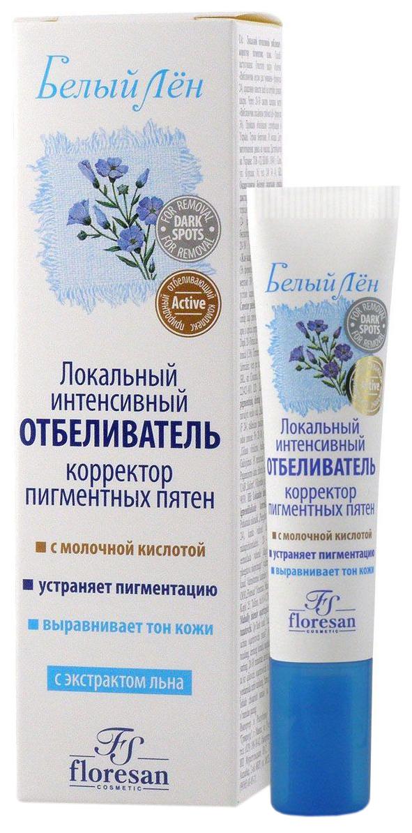 Белый лен косметика где купить в москве premier косметика купить