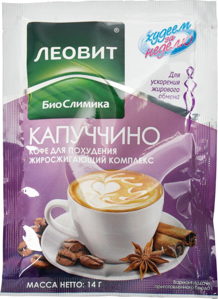 чай жиросжигающий леовит худеем онлайн