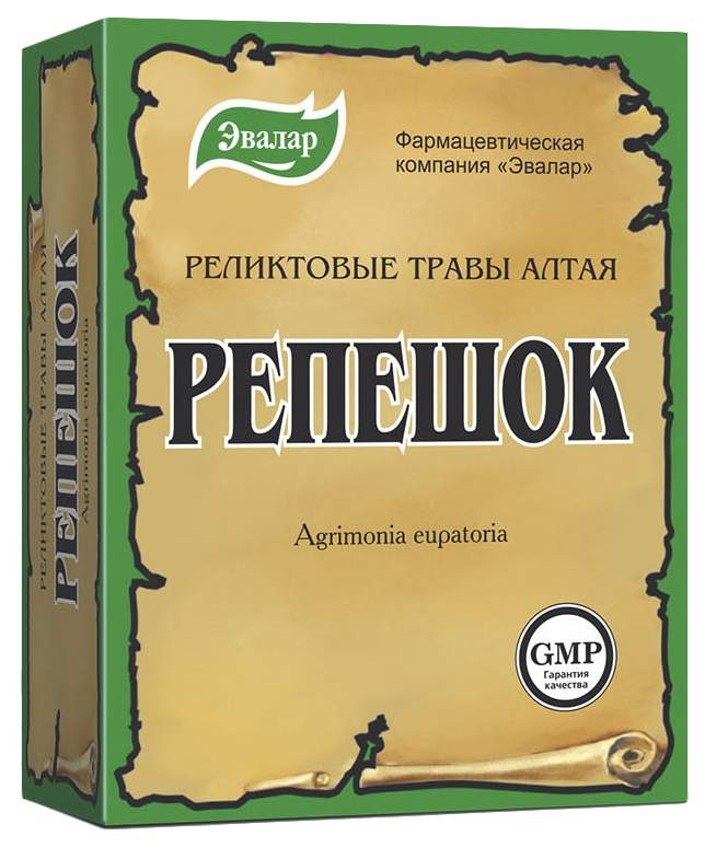 Репешок обыкновенный, 50 гр, Эвалар - купить в Москве, цены на sbermegamarket.ru | сборы трав и фиточаи 4602242003588