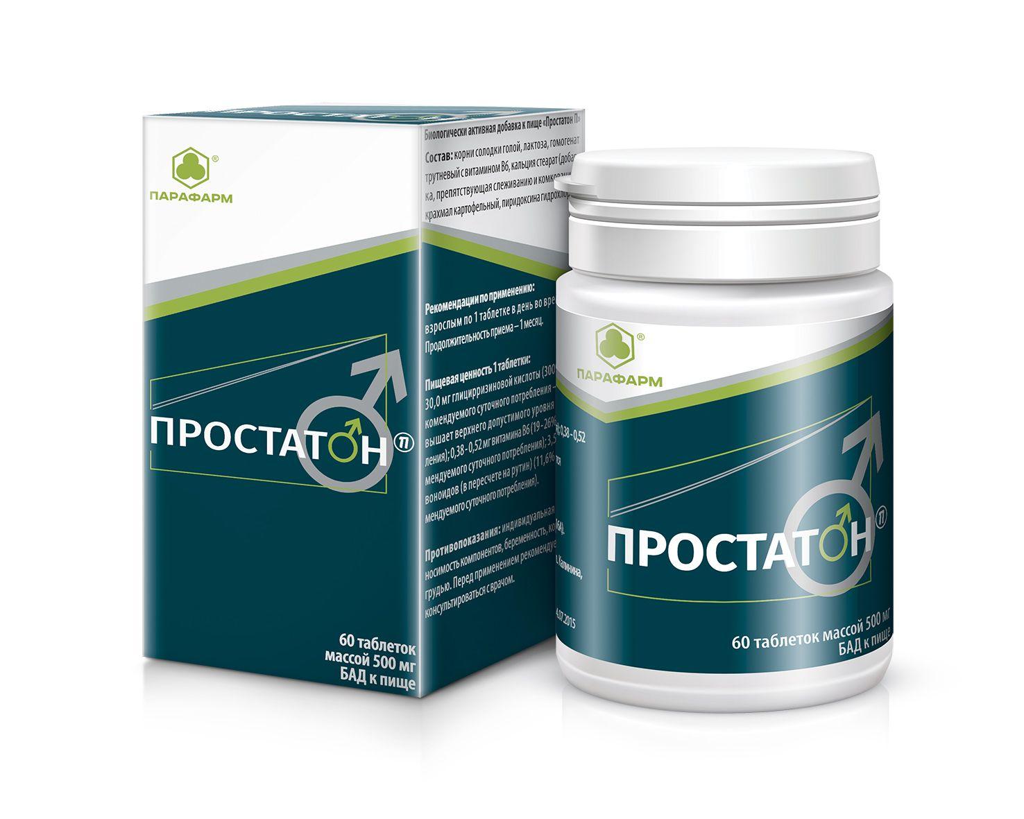 Лекарство для лечения простатита и импотенции острый простатит и камни