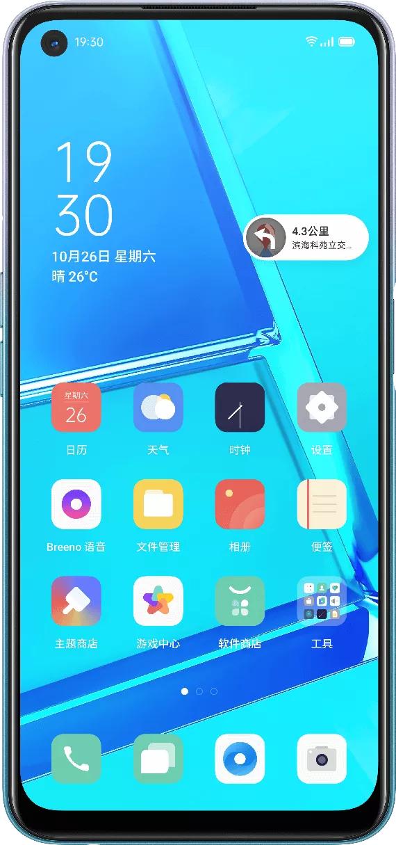 Смартфон OPPO A52 4+64GB Stream White (CPH2069) - характеристики, техническое описание - маркетплейс goods