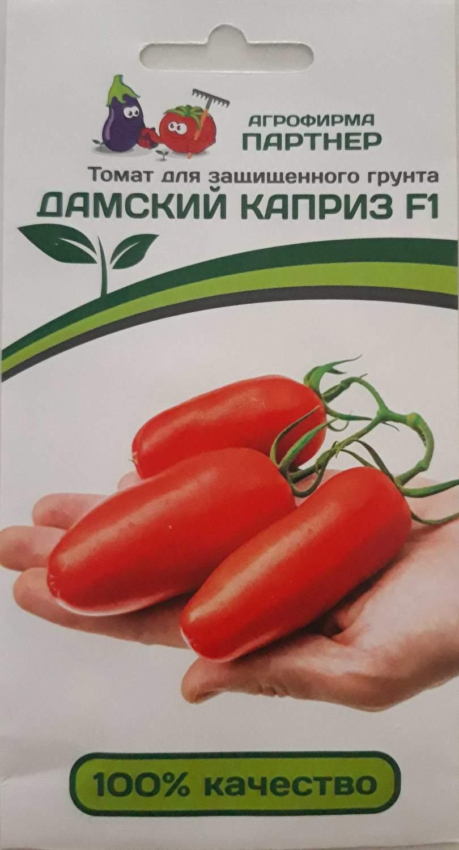 томат дамский каприз отзывы фото плиты