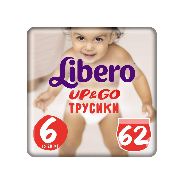 Купить подгузники-трусики Libero Up&Go Size 6 (13-20кг), 62 шт., цены в Москве на goods.ru