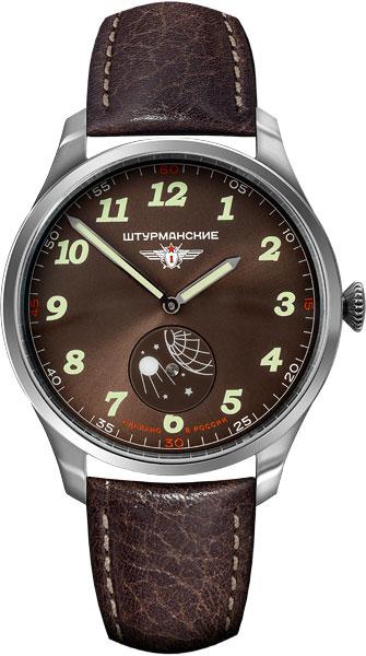 Наручные часы кварцевые мужские Штурманские VD78-68114 купить, цены в Москве на goods.ru