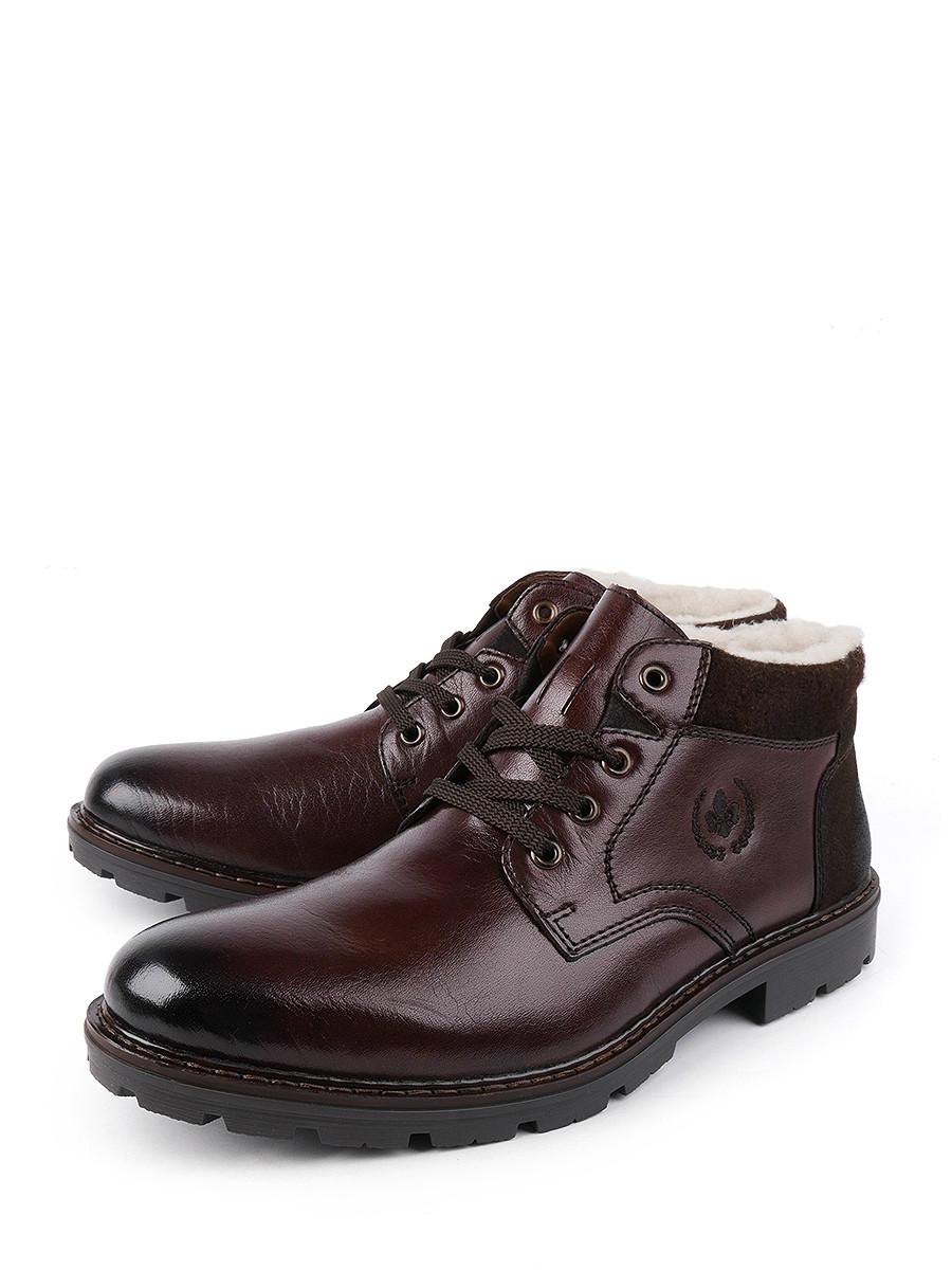 Купить ботинки мужские Rieker 12142-25 коричневые 43 RU, цены в Москве на goods.ru