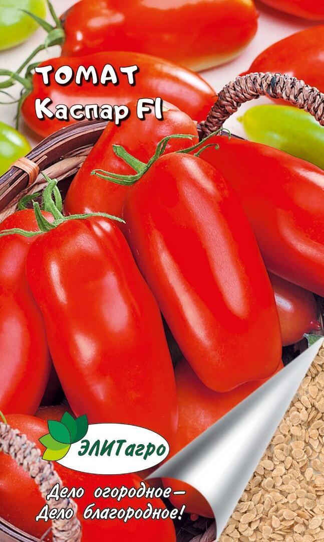Семена овощей Элитагро Томат Каспар F1 10 шт. купить, цены в Москве на goods.ru