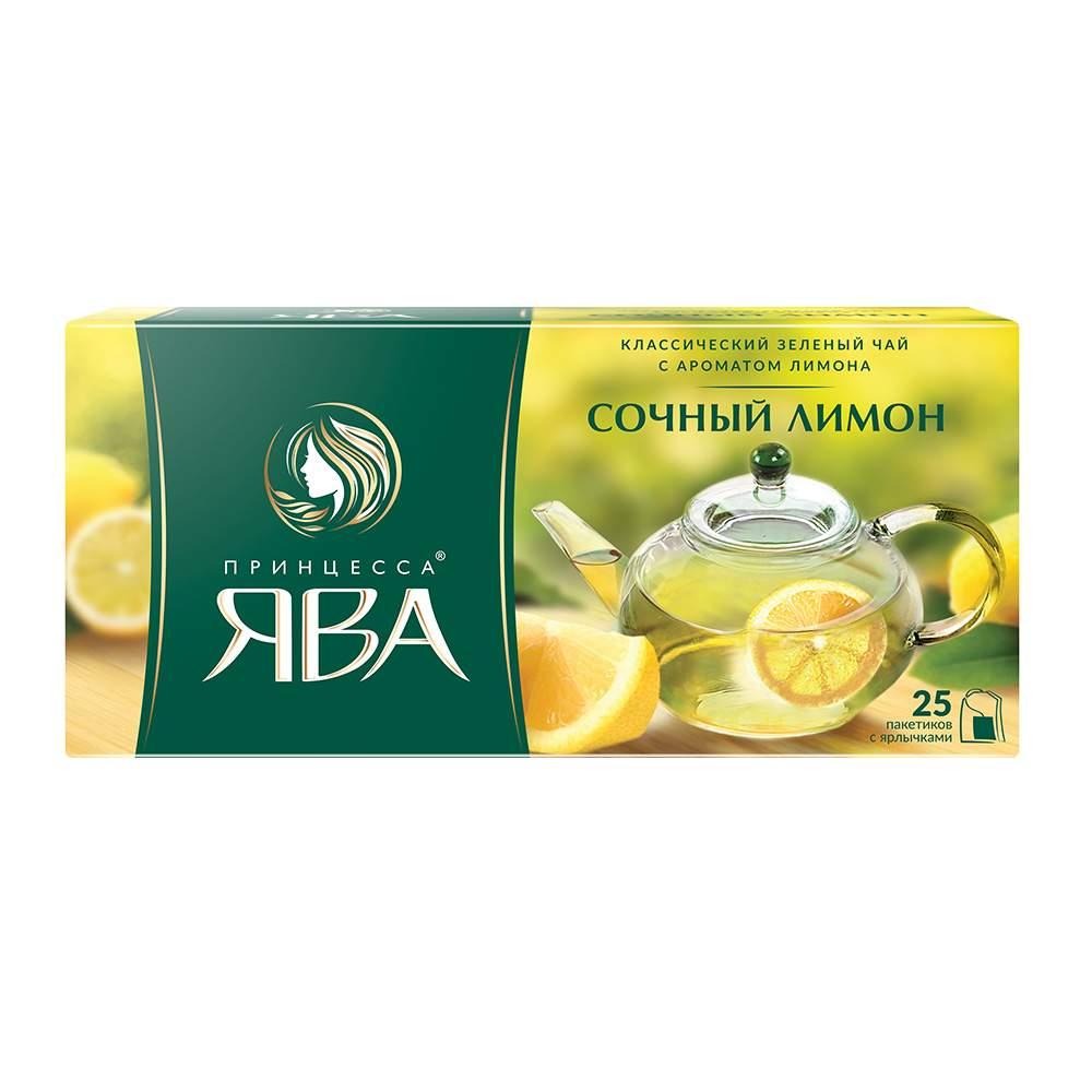 Чай зеленый Принцесса Ява Сочный Лимон 25 пакетиков
