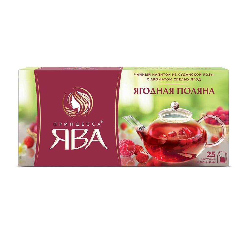 Чайный напиток Принцесса Ява Ягодная Поляна 25 пакетиков