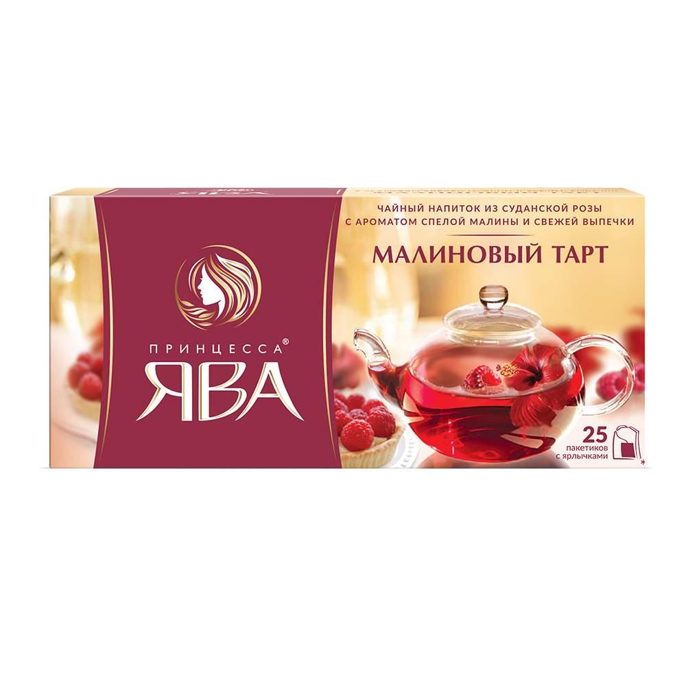 Чайный напиток Принцесса Ява Малиновый Тарт 25 пакетиков