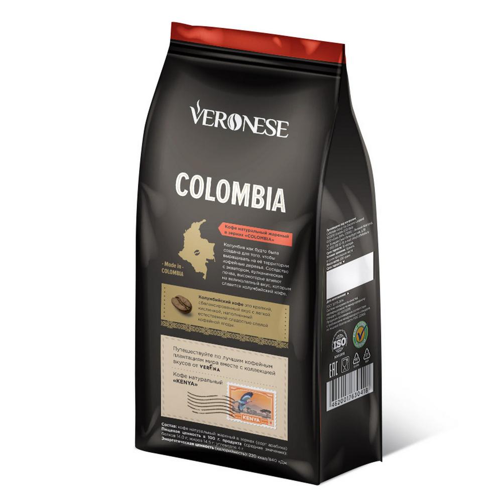 Кофе в зернах Veronese Colombia 200 г