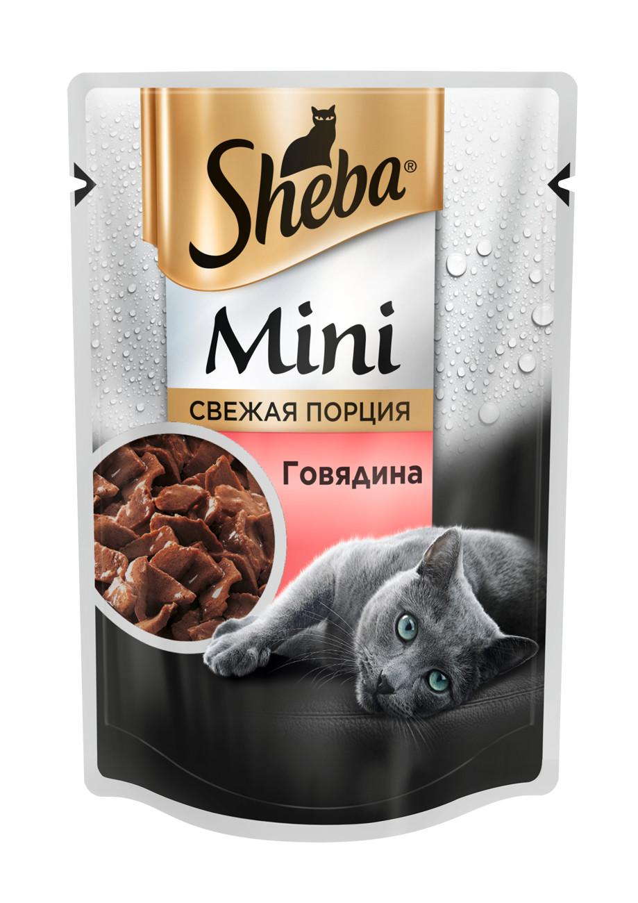 Миниатюра Влажный корм для кошек Sheba Mini мини порция c говядиной, 33 шт по 50г №2
