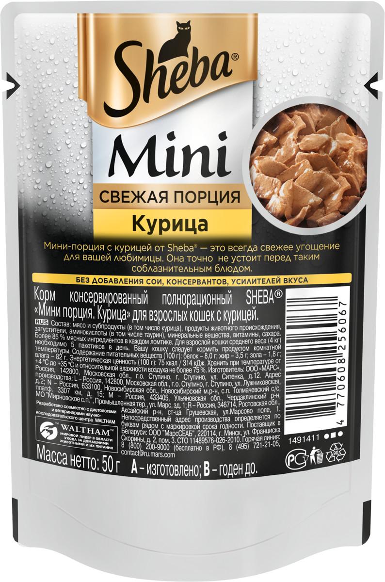Миниатюра Влажный корм для кошек Sheba Mini мини порция c курицей, 33 шт по 50г №3