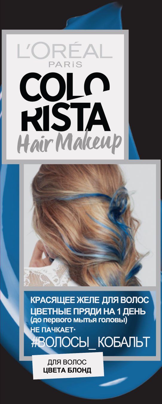 Миниатюра L'Oreal Colorista Hair Makeup №1