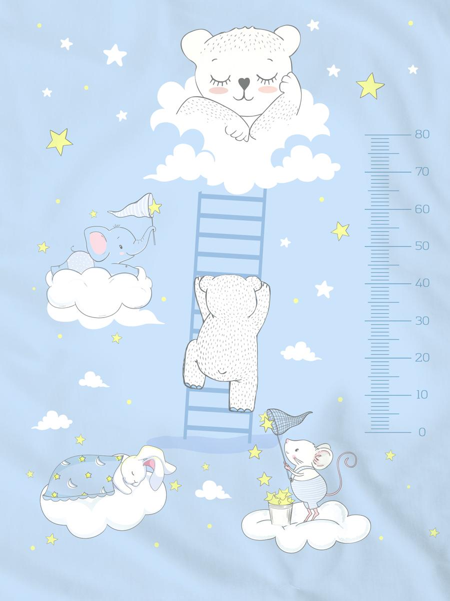 Комплект постельного белья на резинке Облачко Dreams, 120х60