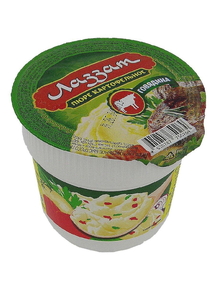 Пюре Халяль Лаззат быстрого приготовления со вкусом говядины 40 г