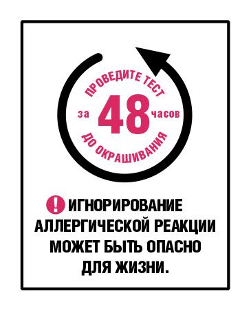 """Миниатюра Крем-краска для волос L'Oreal Excellence стойкая тон 9 """"Очень светло-русый"""" №8"""