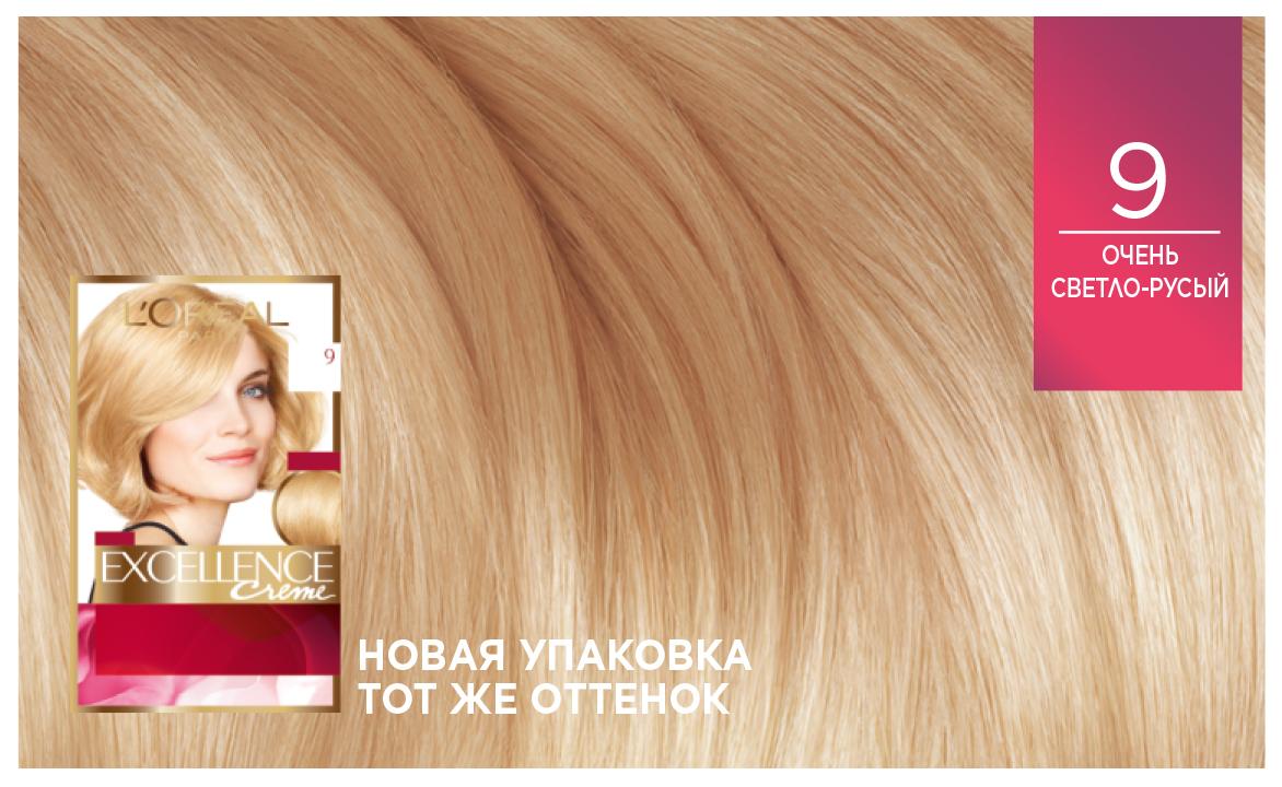 """Миниатюра Крем-краска для волос L'Oreal Excellence стойкая тон 9 """"Очень светло-русый"""" №6"""