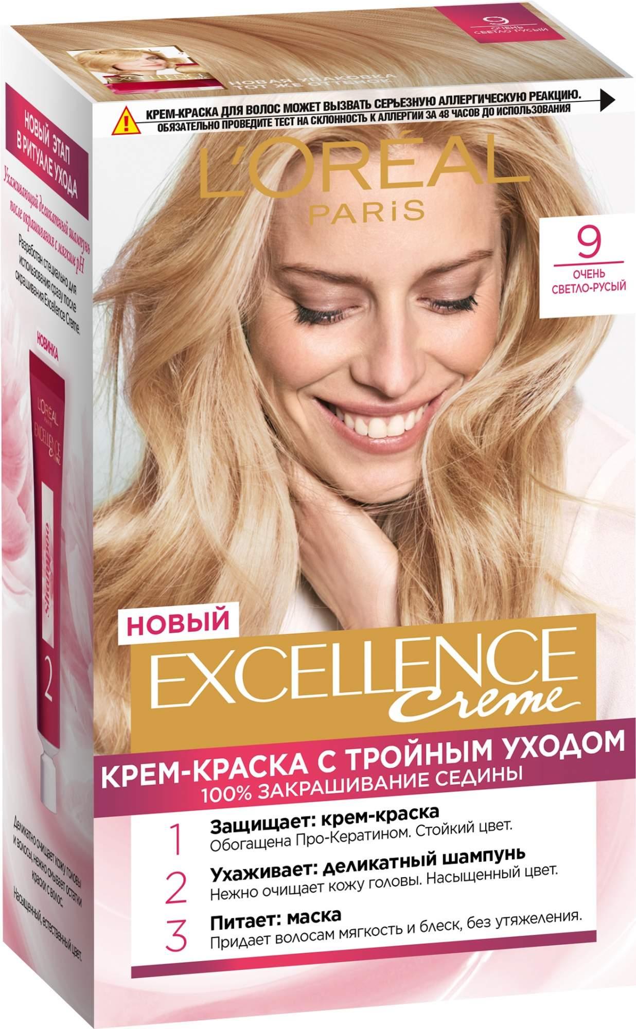"""Миниатюра Крем-краска для волос L'Oreal Excellence стойкая тон 9 """"Очень светло-русый"""" №1"""