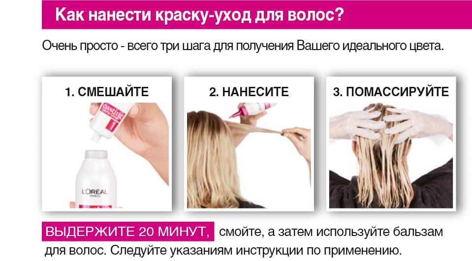 Миниатюра Краска для волос L'Oreal  Ледяная сангрия №5