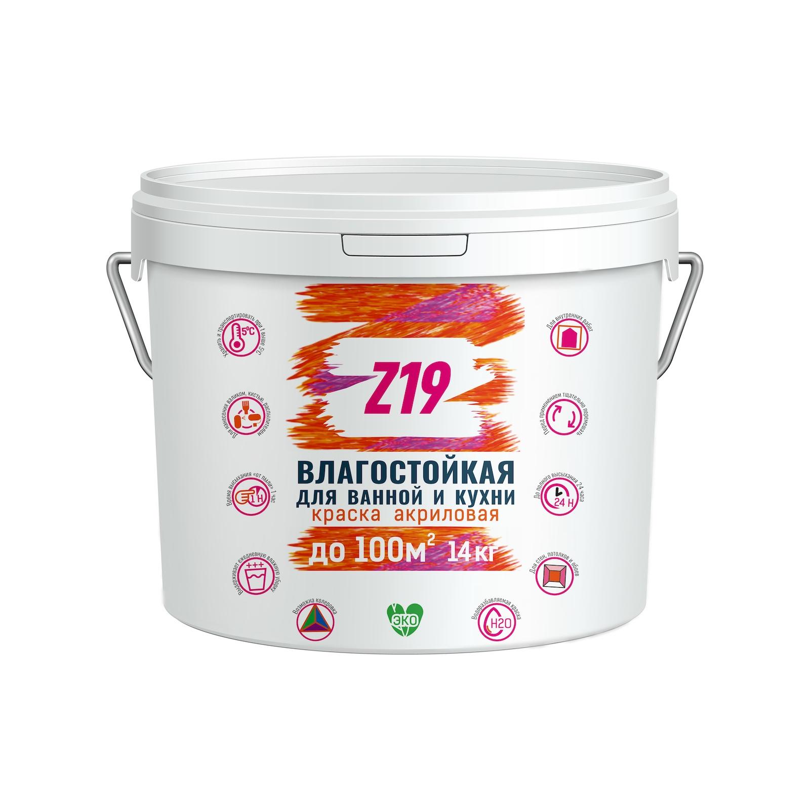 Краска Z19 ВЛАГОСТОЙКАЯ для ванной и кухни, супербелая, 14.0 кг