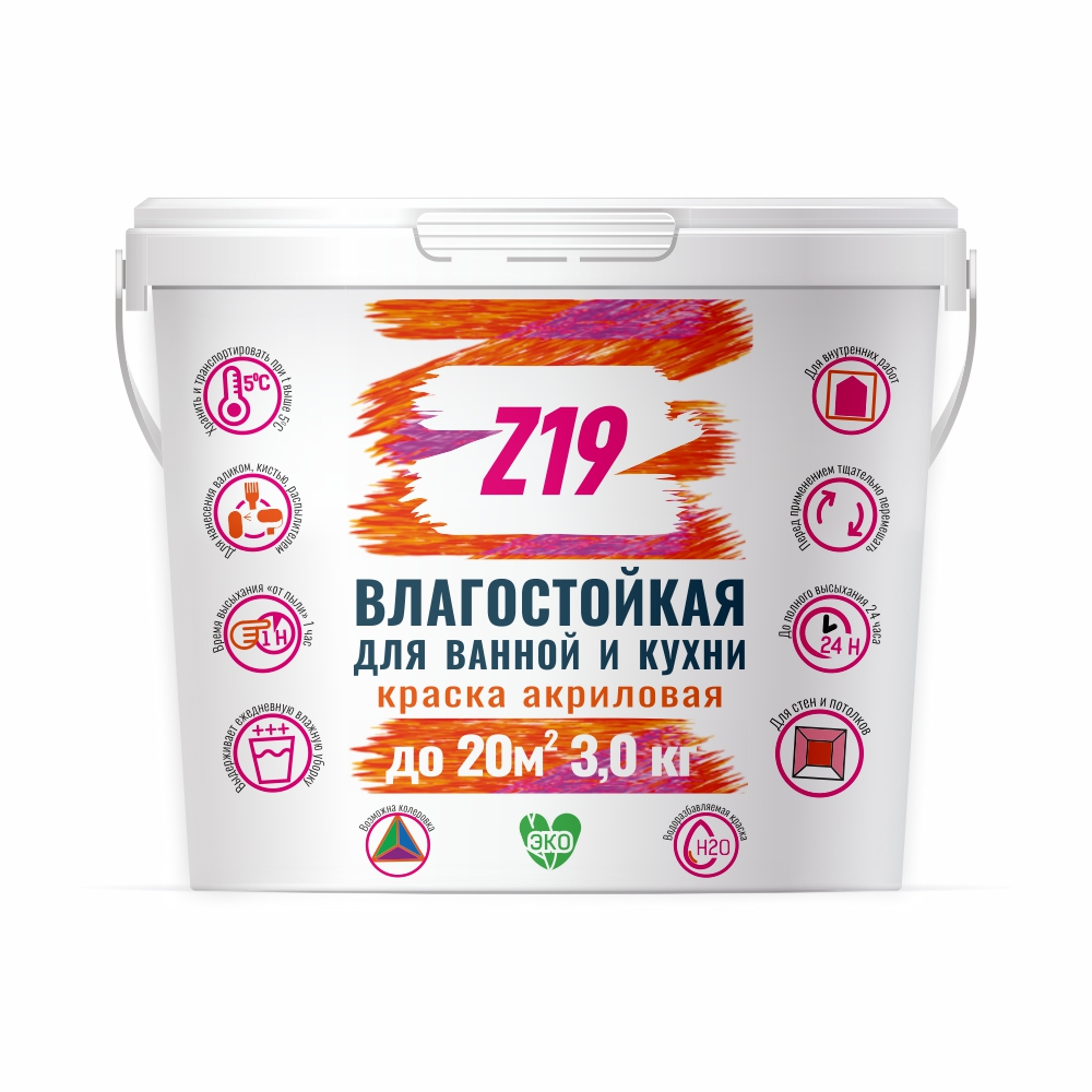 Краска Z19 ВЛАГОСТОЙКАЯ для ванной и кухни, супербелая, 3.0 кг