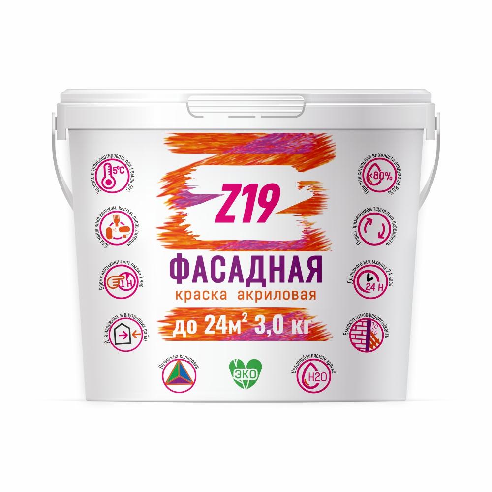 Краска Z19 ФАСАДНАЯ для разных типов оснований, супербелая, 3.0 кг