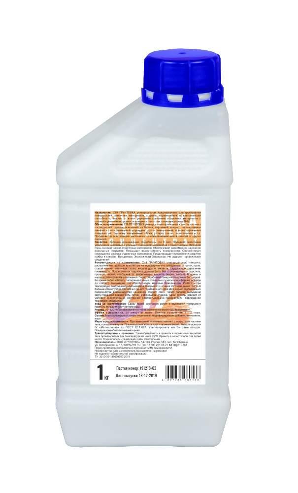 Грунтовка Z19 УНИВЕРСАЛЬНАЯ КОНЦЕНТРАТ 1.0 кг для наружных и внутренних работ