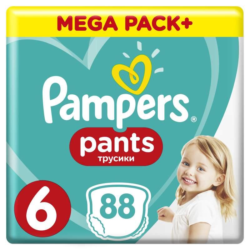 Подгузники-трусики Pampers Pants 6 (15 кг+), 88 шт.