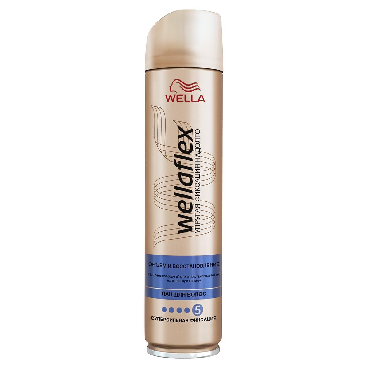 Лак для волос Wella Wellaflex Объем и Восстановление 250 мл