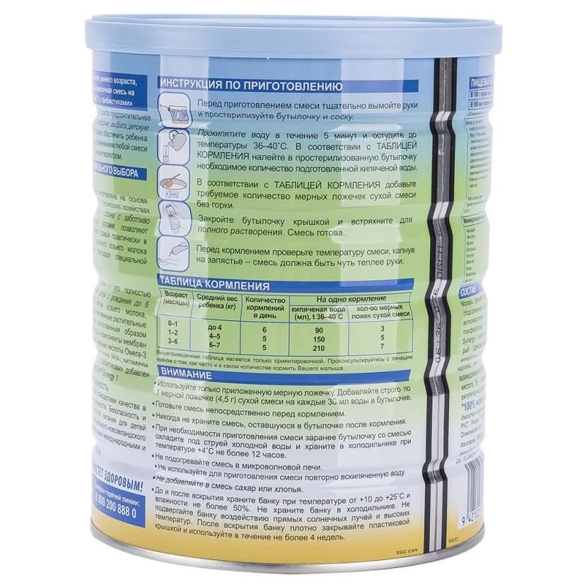 Миниатюра Смесь на козьем молоке БИБИКОЛЬ НЭННИ 1 от 0 до 6 мес. 800 г №3