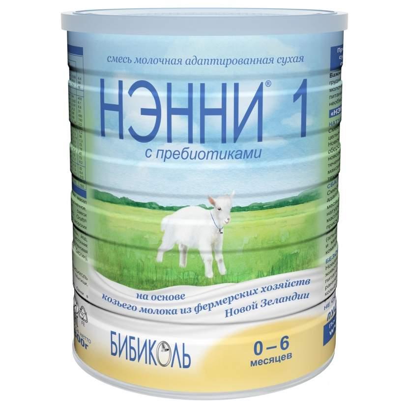 Миниатюра Смесь на козьем молоке БИБИКОЛЬ НЭННИ 1 от 0 до 6 мес. 800 г №1