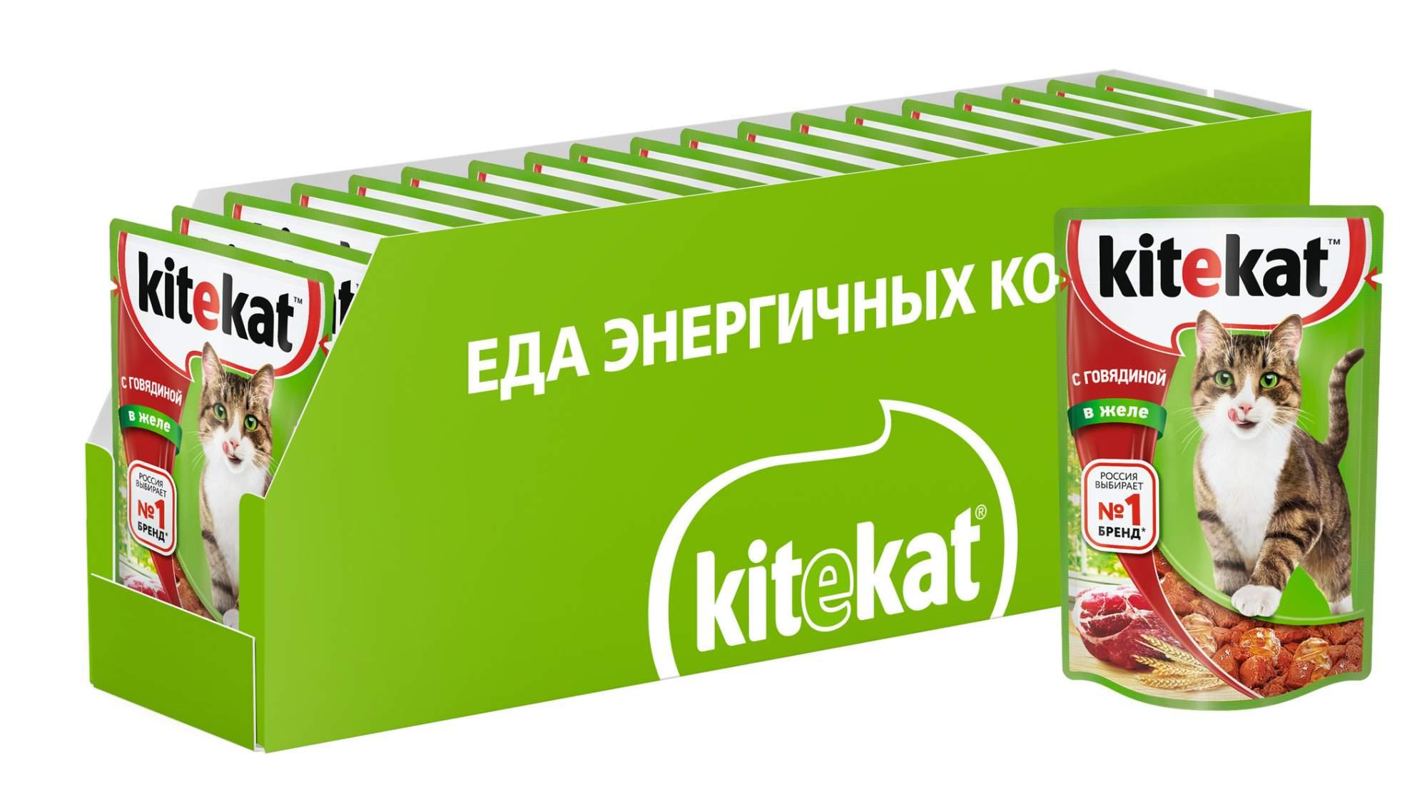 Влажный корм для кошек Kitekat, с говядиной в желе, 28 шт по 85г