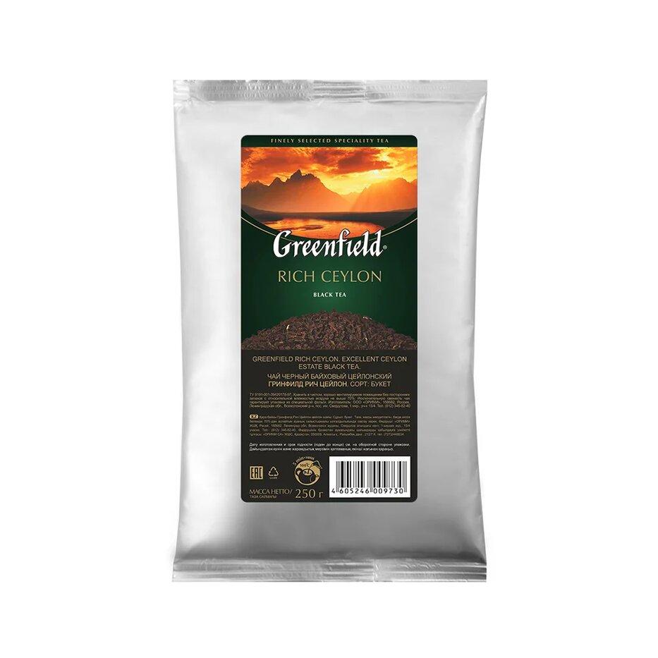 Чай черный листовой Greenfield Rich Ceylon 250 г