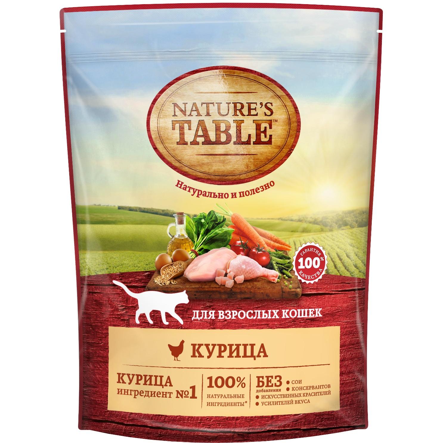 Сухой корм для кошек Nature's Table, курица, 0,65кг