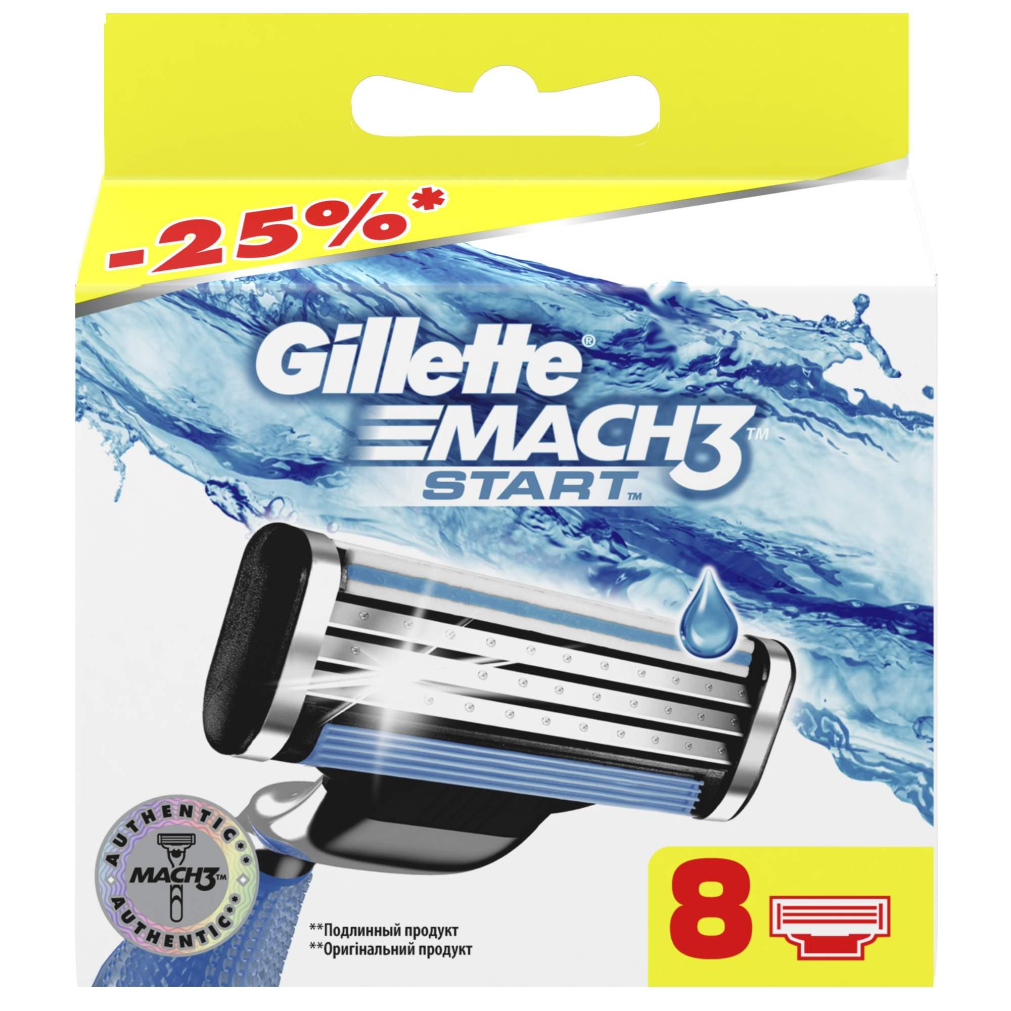 Сменные кассеты Gillette Mach3 Start 8 шт
