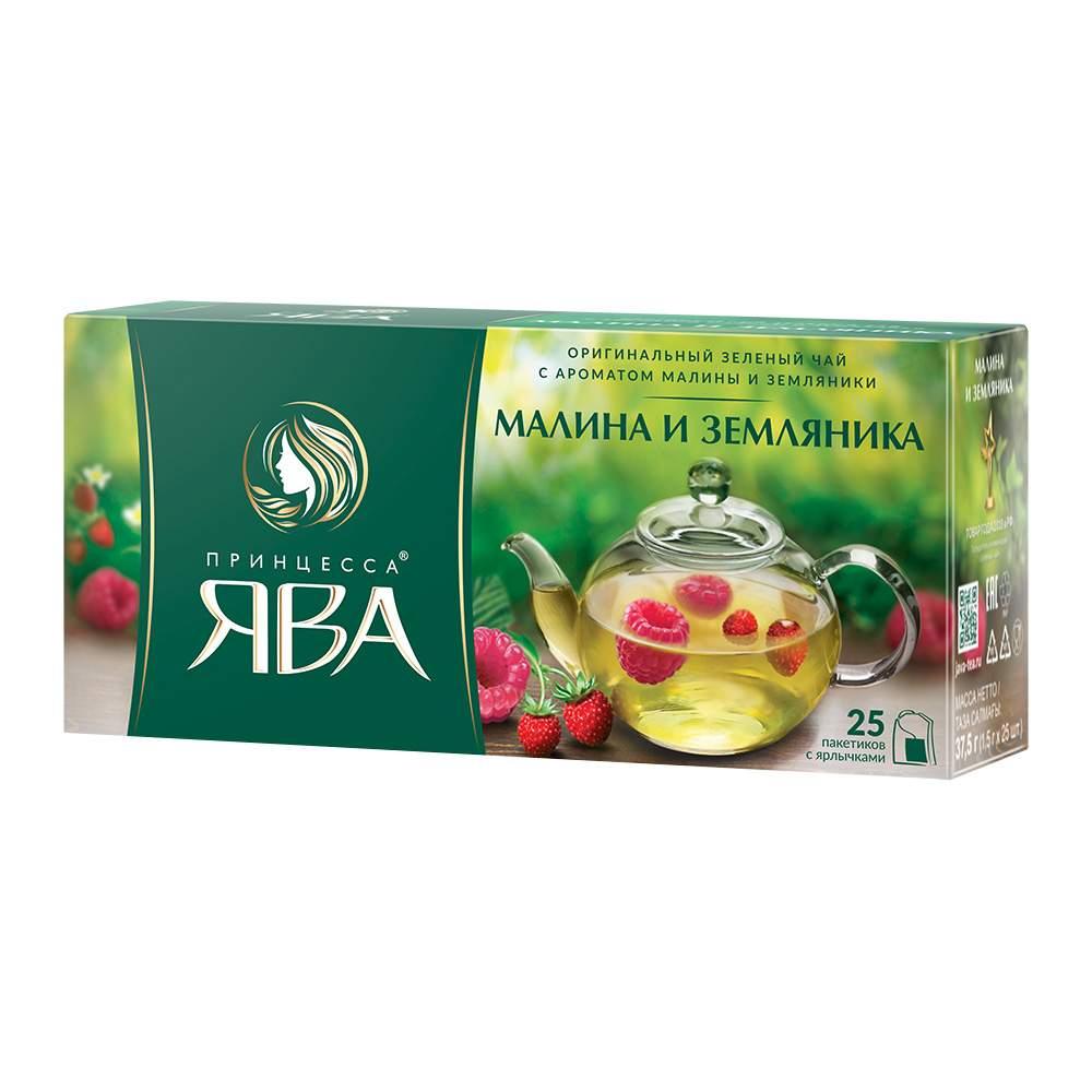 Чай Принцесса Ява зеленый малина и земляника 25 шт