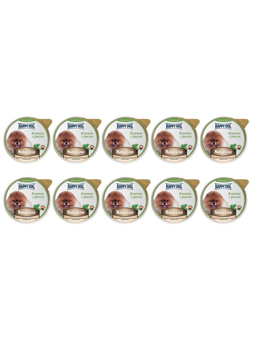 Фотография Влажный корм для собак Happy Dog Natur Line, ягненок, рис, 10шт, 125г №1