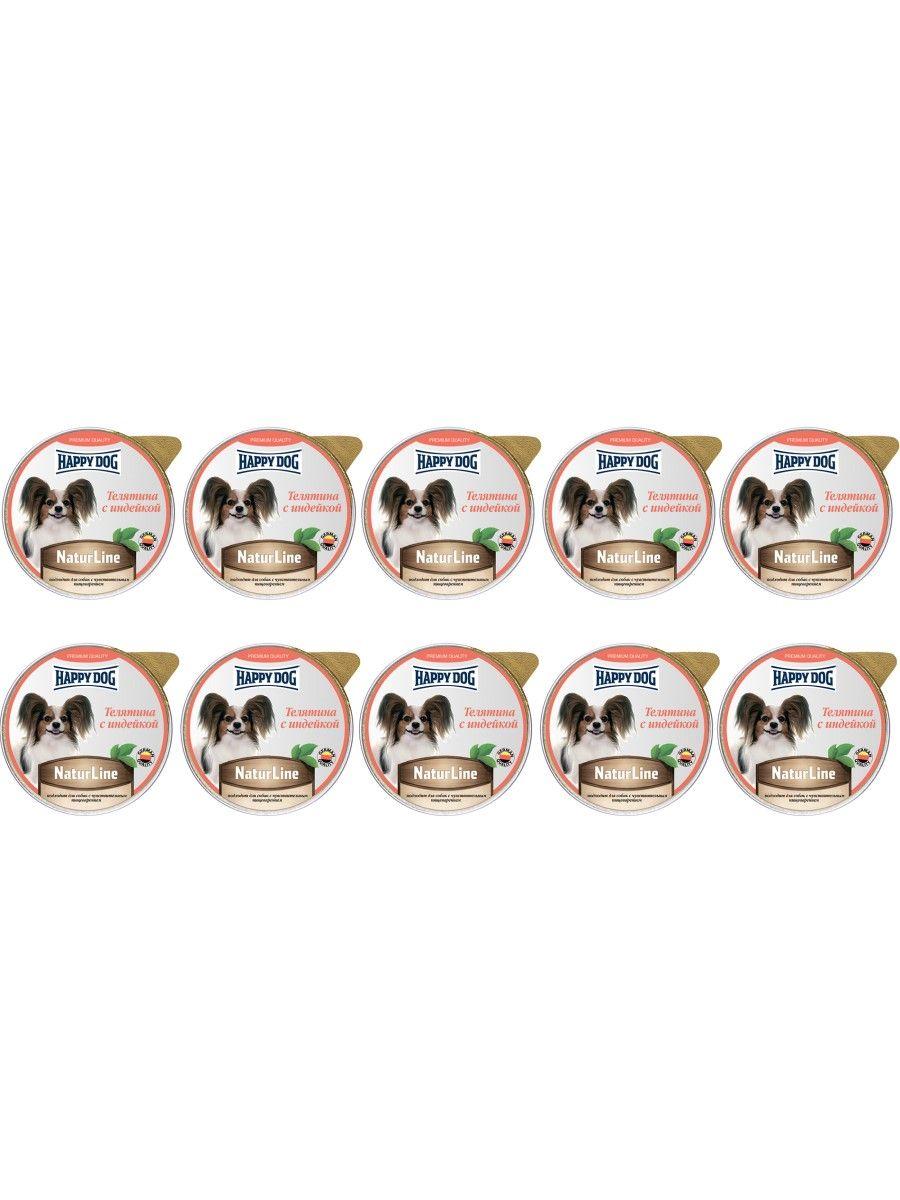 Фотография Влажный корм для собак Happy Dog Natur Line, Ягненок, печень, сердце и рис, 10шт, 125г №1