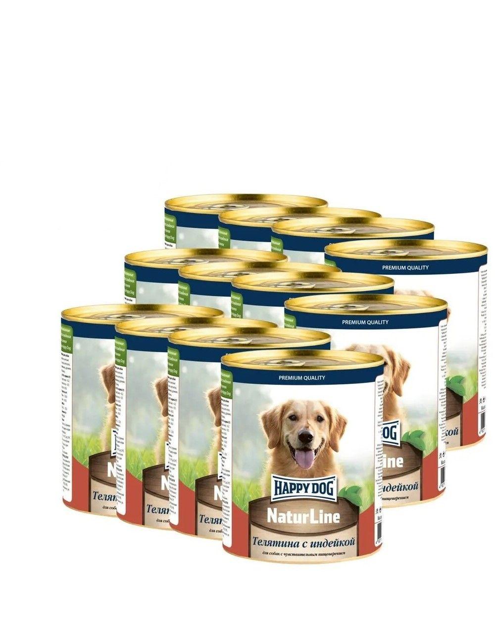 Фотография Влажный корм для собак Happy Dog Natur Line, телятина, индейка, 12шт, 970г №1
