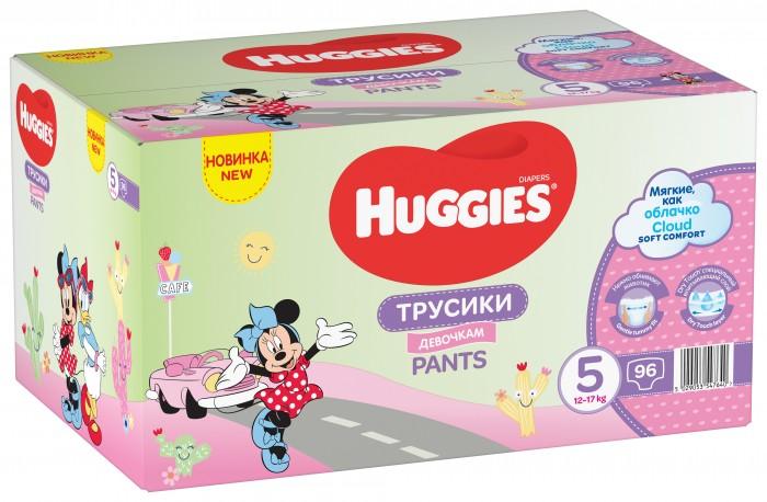 Миниатюра Подгузники-трусики Huggies для девочек 5 (13-17 кг), 96 шт. №4