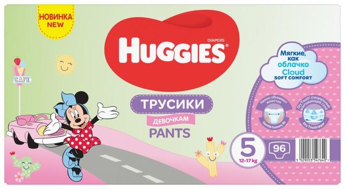 Миниатюра Подгузники-трусики Huggies для девочек 5 (13-17 кг), 96 шт. №3